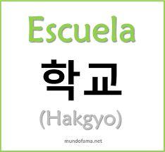 Image result for coreano