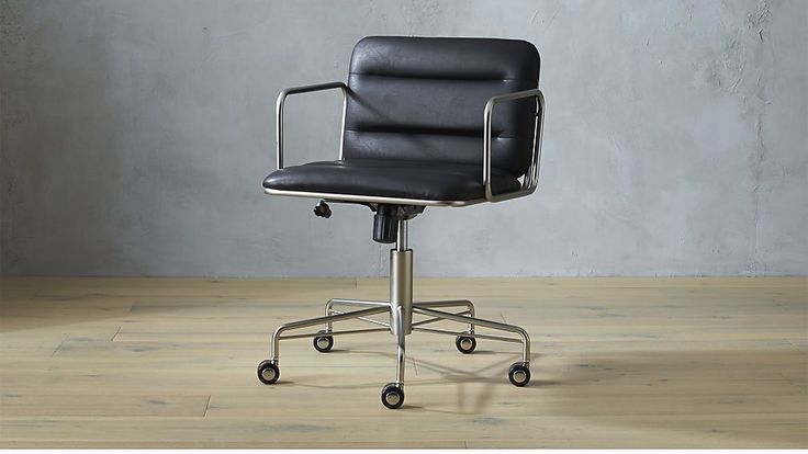 mad black office chair | CB2 $300