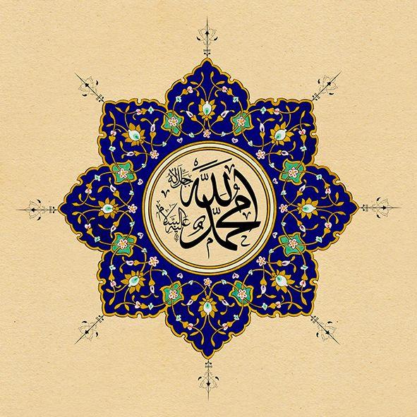 Allah Jaljalalah - Muhammad PBUH. by Baraja19.deviantart.com on @deviantART