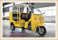 Source Alibaba Website New Design Passenger Tricycle Tuk Tuk Taxi For Sale on m.alibaba.com