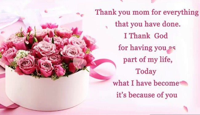 Happy Mother S Day I Love You Images 2018 Free Download For Android Happy Mothers Day Wishes Mother Day Wishes Happy Mothers Day Messages