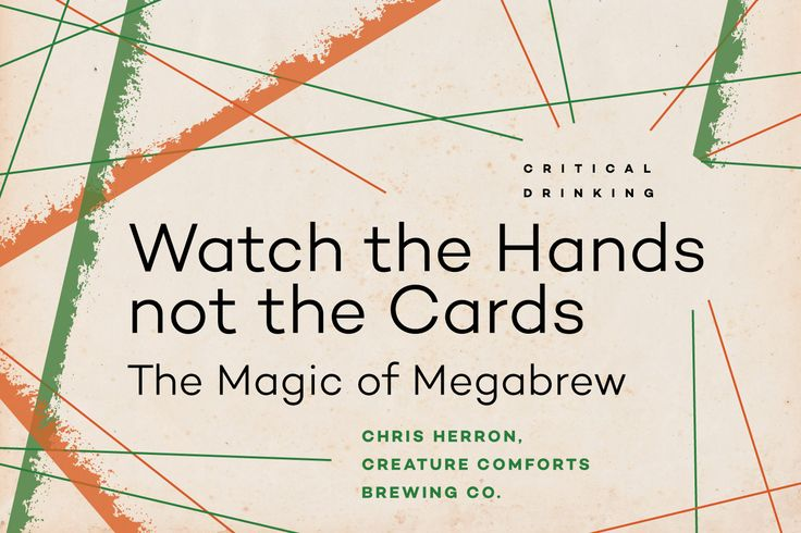 Megabrewers vs. Small Brewers    --  Watch the Hands, Not the Cards — The Magic of Megabrew