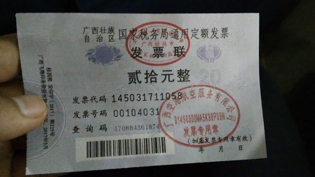 Transit di Guilin Guangxi-China