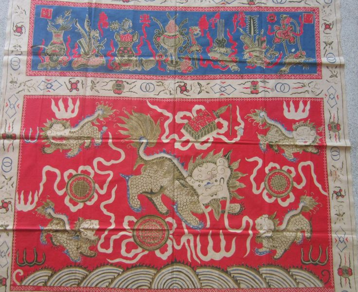 Batik Tok Wi Chinese altar cloth  www.kulukgallery.com