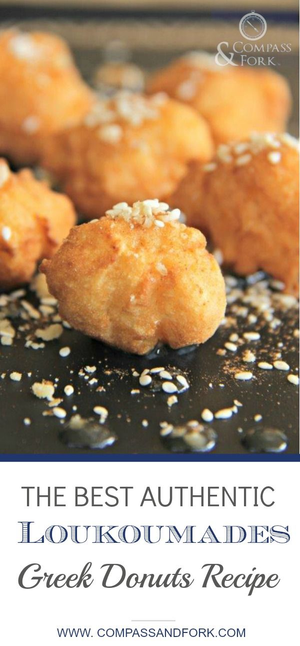A great dessert- lighter than donuts!  And bitesize!  The Best Authentic Loukoumades Greek Donuts Recipe https://www.compassandfork.com/recipe/authentic-loukoumades-greek-donuts-recipe/