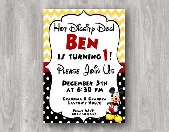 Custom Mickey Mouse Invitations | Mickey Mouse Clubhouse Custom Birthday Invitation Printable