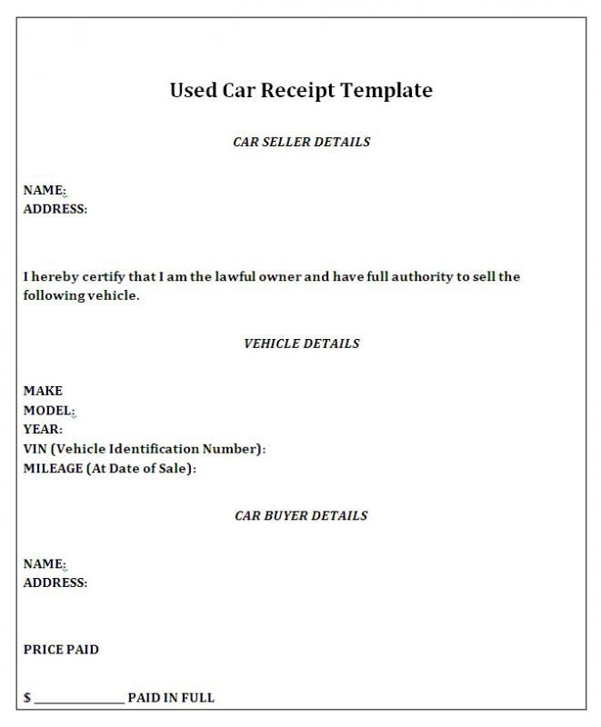 Car Purchase Receipt Sales Invoice Template