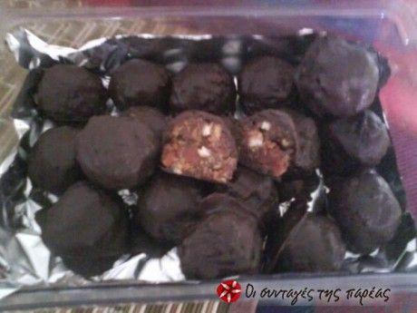 Σοκολατάκια με βανίλια