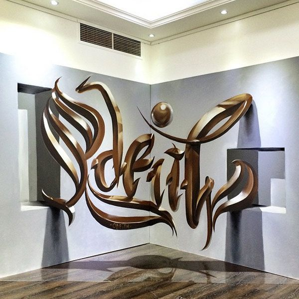 Best Sergio Odeith Images On Pinterest Art Installations - Incredible forced perspective graffiti artist odeith