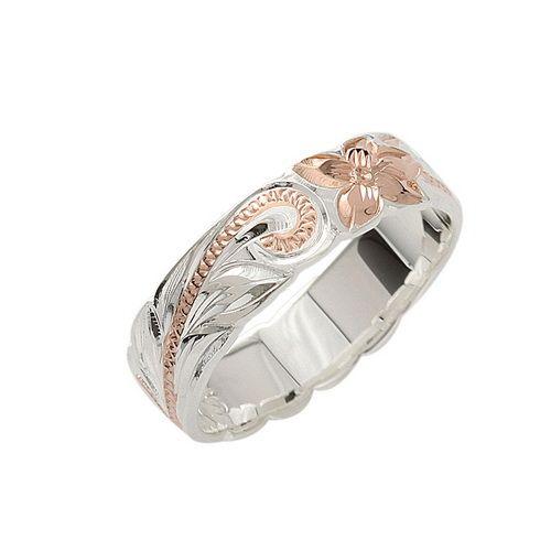 Hawaiian Wedding Rings Men