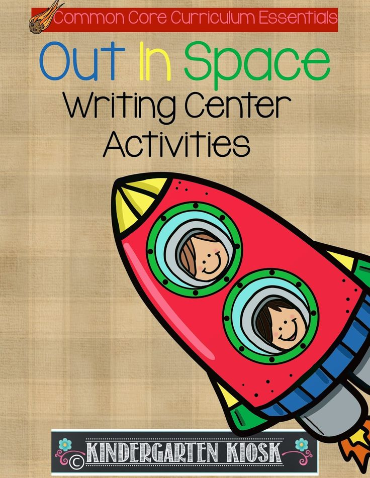 space writing activities ks101