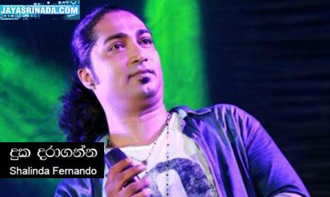 shalinda fernando new album raththarane