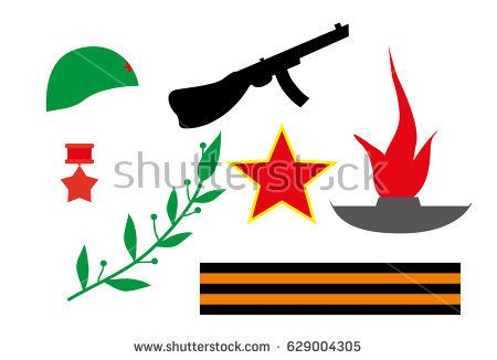 Set of design elements and icons to the Victory Day of the Soviet Army helmet, automatic, eternal flame, George (guards) ribbon, Laurel wreath, star, the order of hero of the Soviet Union. Flat style.
