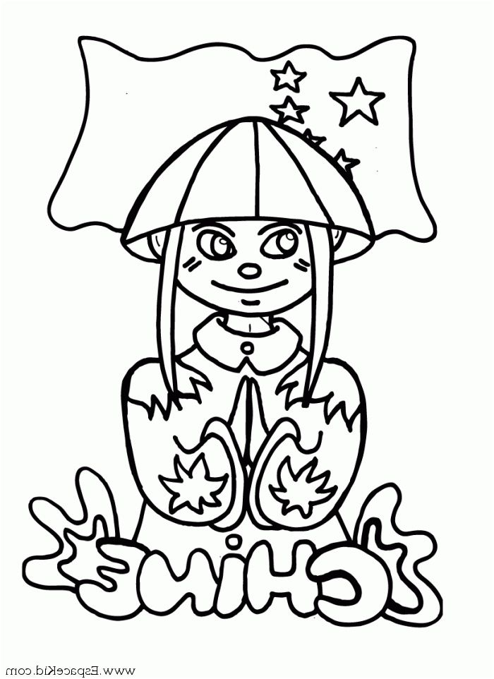 Coloriage Chine 9 Authentique Coloriage Chine Stock Coloriage A