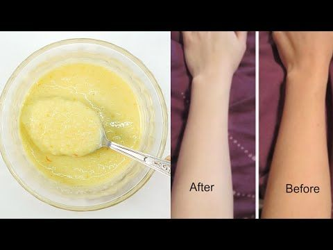 How to Get Fair Skin At Home in 1 Week | Skin Whitening Secrets - YouTube