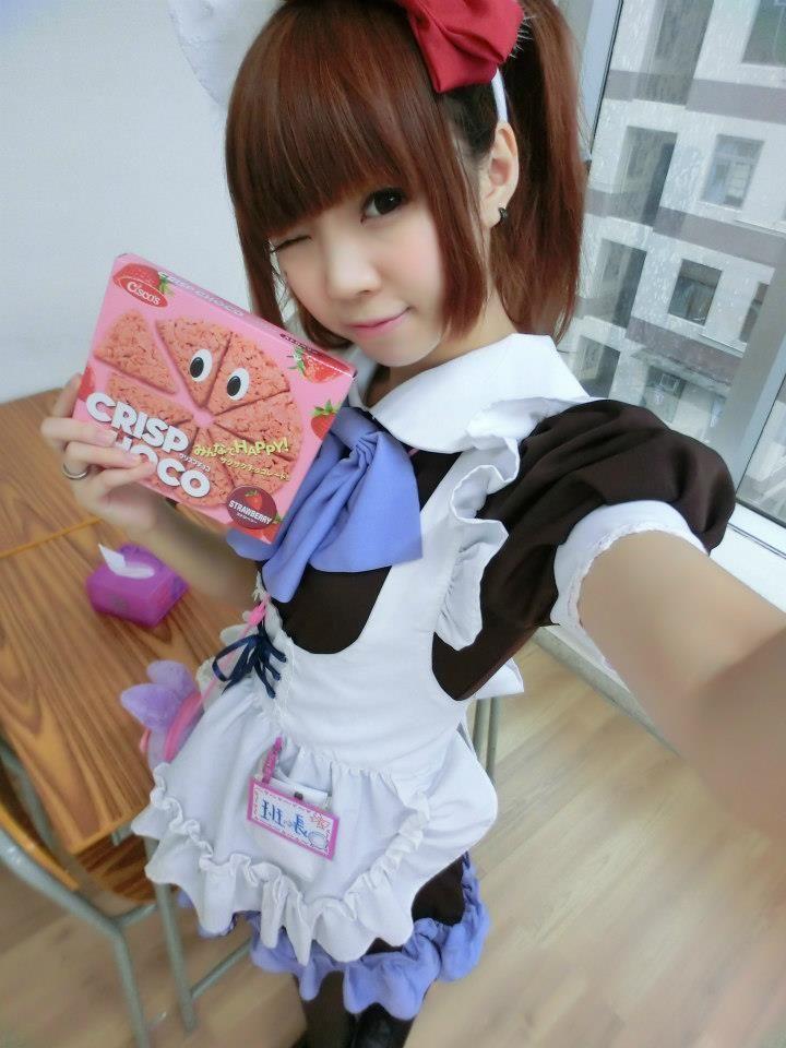 Cute Japanese Maid Cosplays from www.iinikuushijima.com