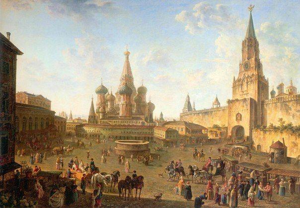 Старинная Москва