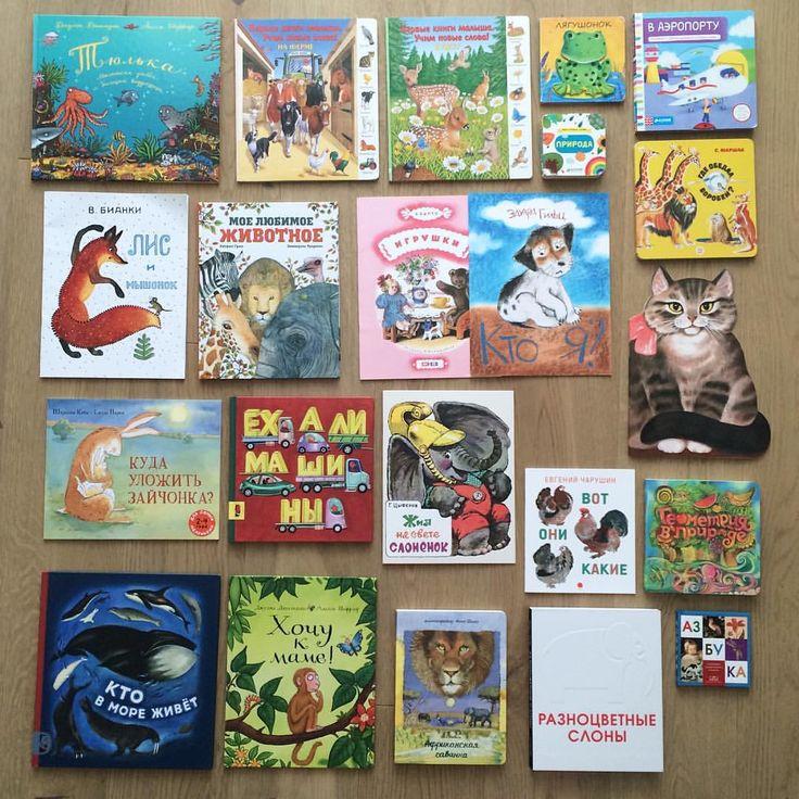 """Тася и Семён (СПб) on Instagram: """"Книжки на 1 год. Меня давно просили сделать подборку книг, которые мы читаем с Сёмой. Не прошло и двух месяцев). Только у меня сразу две оговорки: 1. Смотреть и читать можно не только детские книжки. Альбомы с фотографиями животных, карточки, архитектурные иллюстрации, книжки """"на вырост"""", вывески - всё это тоже отлично подойдёт! В этой подборке только то, что мы АКТИВНО читаем и смотрим, т.е. то, что безоговорочно нравится Сёме и мне, к чему мы возвращаемся…"""