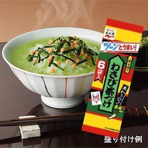 WASABI Ochazuke — Green Tea Risotto with Wasabi Flavor $4.00 http://thingsfromjapan.net/wasabi-ochazuke-green-tea-risotto-wasabi-flavor/ #ochazuke #Japanese seasoning #wasabi