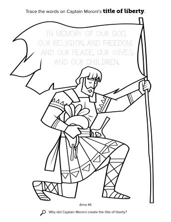 A line drawing of Moroni kneeling and holding the title of liberty.