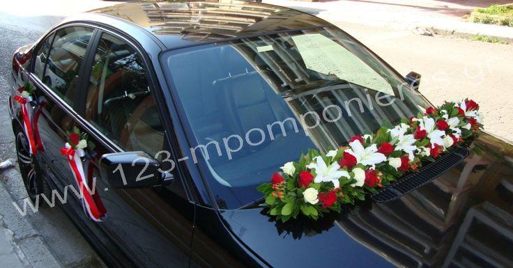 ΣΤΟΛΙΣΜΟΣ ΓΑΜΟΥ - ΒΑΠΤΙΣΗΣ :: Στολισμός Γάμου Θεσσαλονίκη και γύρω Νομούς :: ΣΤΟΛΙΣΜΟΣ ΓΑΜΟΥ ΣΤΗ ΜΟΝΗ ΒΛΑΤΑΔΩΝ - ΚΩΔ: MBL-012