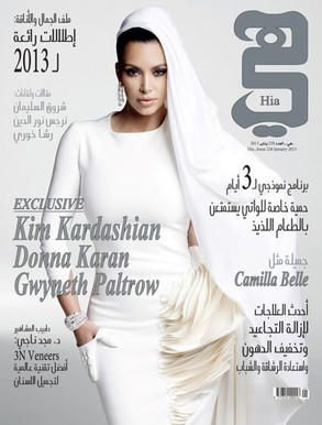 Kim Kardashian Kovers Arab Fashion Magazine