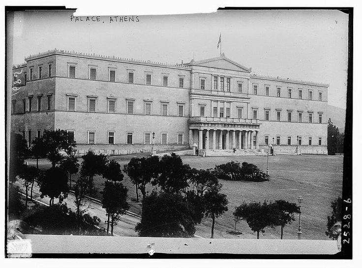 Old Royal Palace, 1900 - Photographs of Athens in the Late 19th and Early 20th Century  Best of Web Shrine