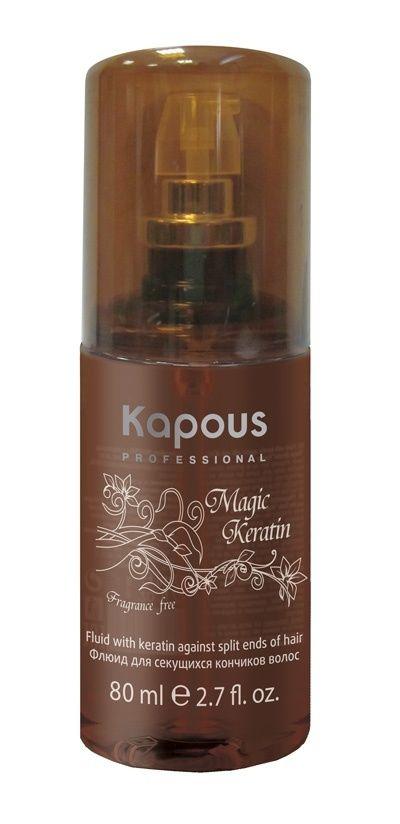 Флюид для секущихся кончиков волос с кератином, Kapous Professional