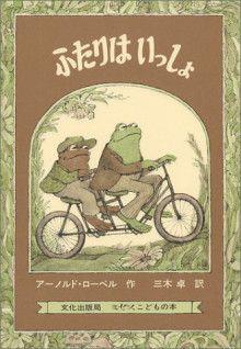 昔読んだ絵本の話。|Yuichi abe official blog 『ghost fish』