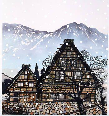 """""""Winter"""", Shu Kubo"""