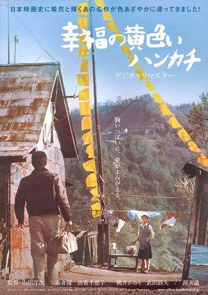 【ポスター】 素晴らしいクオリティの映画ポスター 広告集 【デザイン】 - NAVER まとめ                              …
