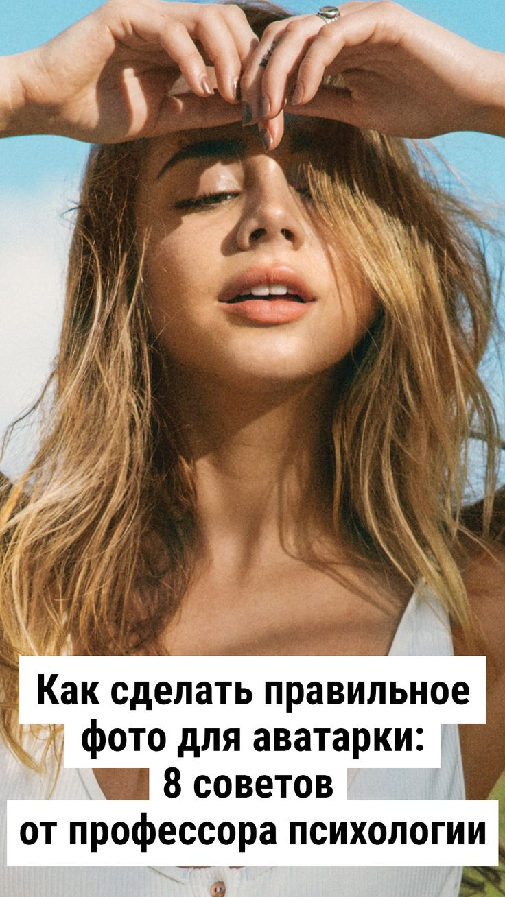Сперма на ее лице фото Telegraph
