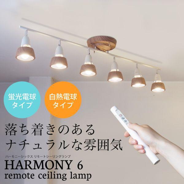 神戸発のインテリアメーカー「ARTWORKSTUDIO(アートワークスタジオ)」の直営ショップ「Web shop Transit.(ウエブショップトランジット)」。ミッドセンチュリーテイスト溢れるクールなデザインの照明・時計・家具・デザイン家電・インテリア雑貨ブランド。