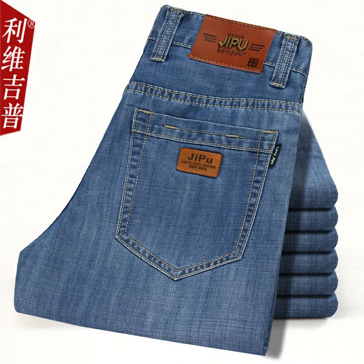 1000  images about Fashion Jeans Pants Men on Pinterest | Plus ...