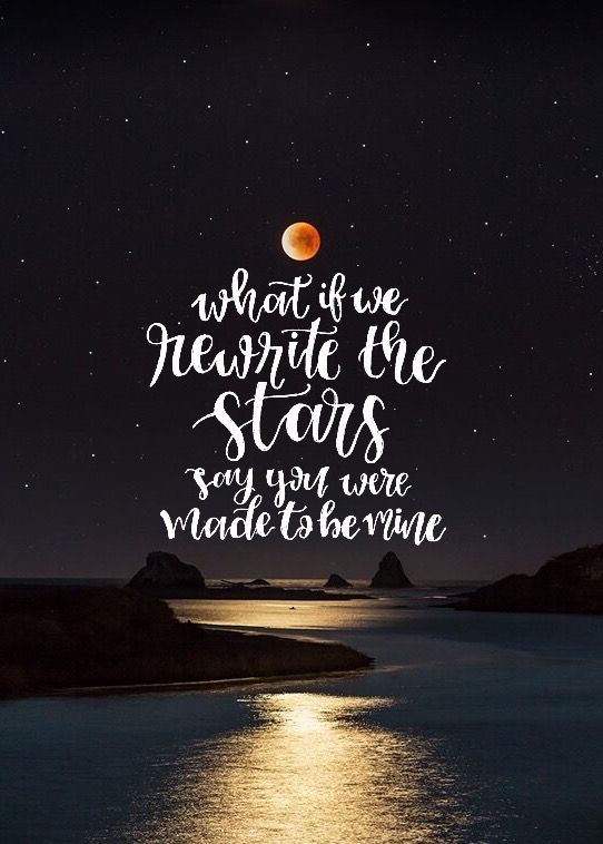 rewrite the stars lyrics