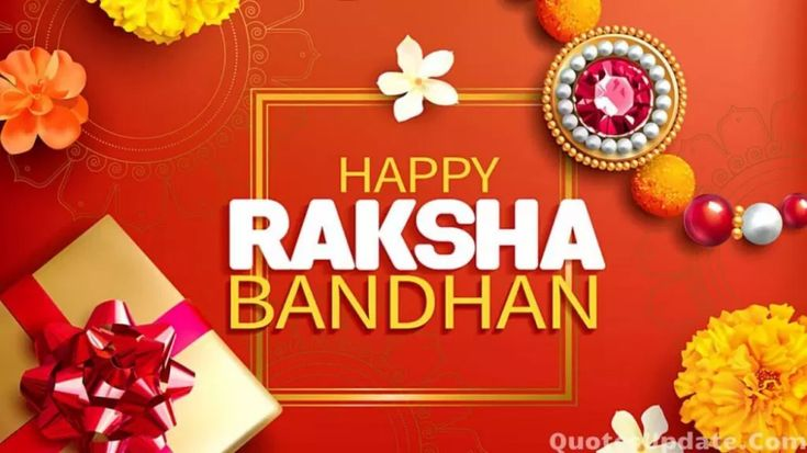 200+ Happy Raksha Bandhan 2020 Quotes, Wishes & Messages ...