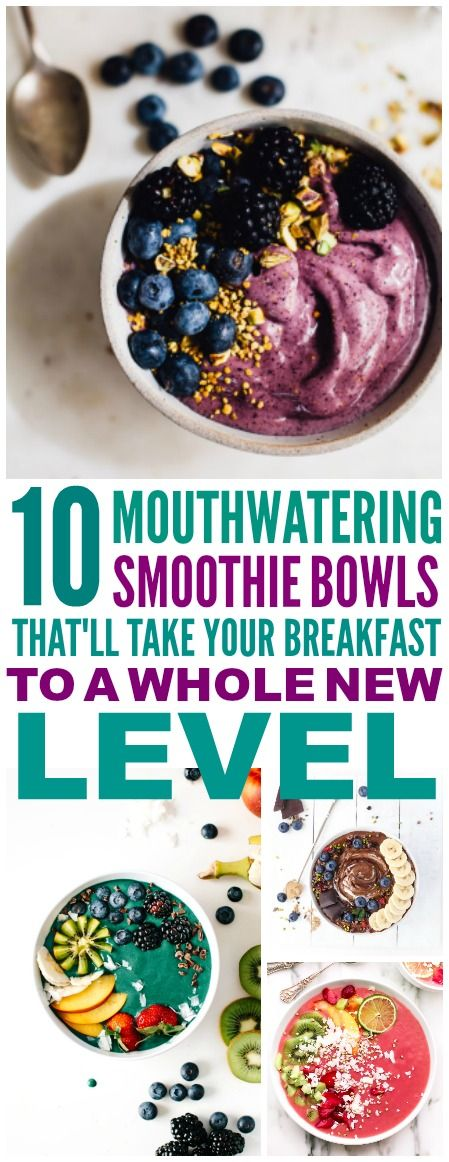 These 10 Super Healthy and delicious smoothie bowls are THE BEST! I'm so glad I found these AWESOME recipes! Now I have breakfast ideas that'll make my morning so much easier! Definitely pinning!