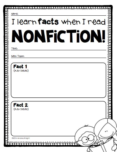 Reading Response Templates for Any Book: Open-ended sheets for K-2 children, literature and informational texts. $ #readingresponse #nonfiction #facts
