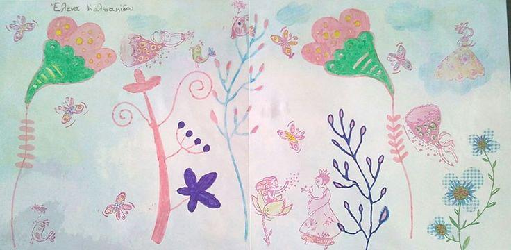 Η μικρή Έλενα μας χάρισε τούτη τη ζωγραφιά. Ευχαριστούμε Έλενα!!