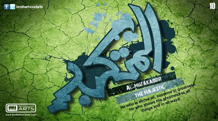 10. Al-Mutakabbir (The 99 names of God: The Tremendous)