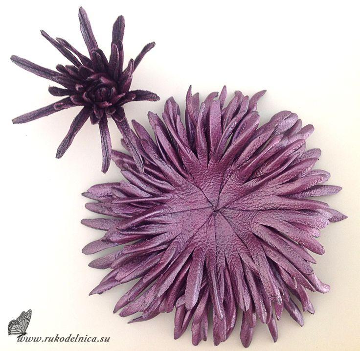 Хризантема из кожи «Фиолетовое чудо»