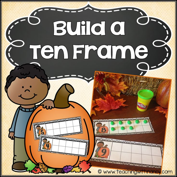 Welcome to Teaching with Nancy! A ten frame is a simple graphic tool that helps students develop an understanding that numbers are composed of tens and ones. To help young children identify number sets visually with automaticity, they need lots of practice composing and decomposing ten frames. In time they will know automatically the amount in a number set without having to count the objects one at a time. This is also called subitizing. This fall themed ten frame activity is perfect for ...