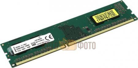 Память оперативная DDR3 Kingston 2Gb 1333MHz (KVR13N9S6;2)  — 1000 руб. —  1 модуль памяти DDR3, объем модуля 2 Гб, форм-фактор DIMM, 240-контактный, частота 1333 МГц, CAS Latency (CL): 9