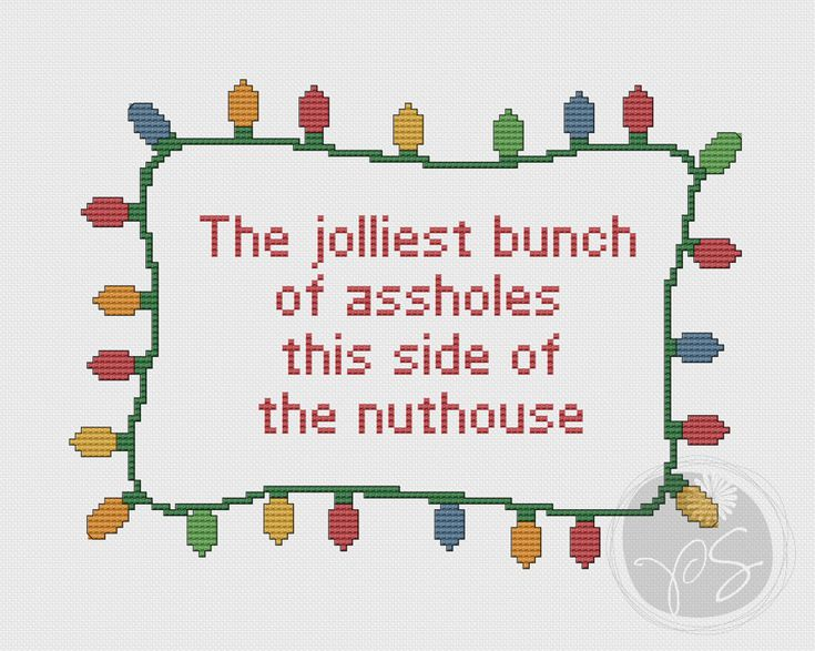 National Lampoon Christmas Vacation quote (Printable PDF Pattern). $3.50, via Etsy.