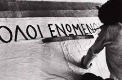 ΤΟ ΚΟΥΤΣΑΒΑΚΙ: Η αδιαφορία του νέο-Έλληνα για τα κοινά Η ολιγωρία, η αμέλεια, η αδιαφορία για τα κοινά είναι ένα από τα αρνητικά χαρακτηριστικά του σύγχρονου Έλληνα, παρά τα συσσωρευμένα σήμερα κοινά προβλήματα, λόγω της αχαλίνωτης επέλασης της οικονομικής και φασιστικής ολιγαρχίας. Αυτούς που φιλότιμα είναι πρόθυμοι να υπηρετήσουν -ή υπηρετούν- το σύνολο, τους θεωρεί «κορόιδα» και «συμφεροντολόγους και θεωρεί αρετή την αδράνεια τη δική του, που πηγάζει από την οκνηρία και την