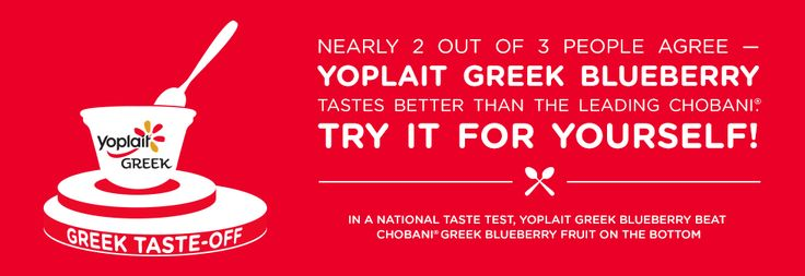 Do you think Yoplait Greek can beat Chobani?  Taste test for yourself (and save money with the coupon on this page!). http://r.linqia.cc/c39132f #spon