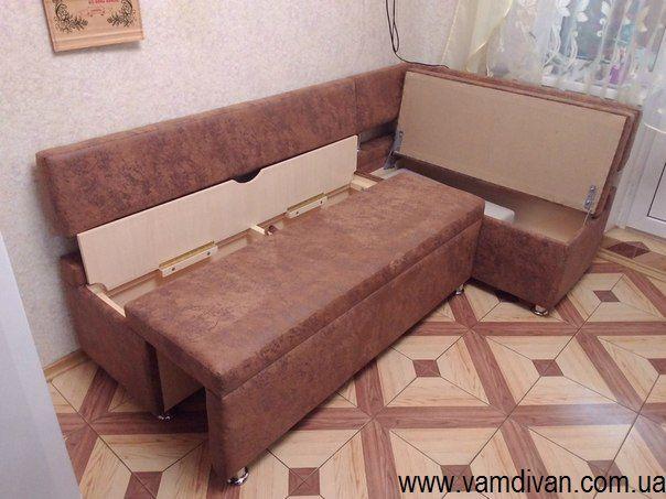 спальный кухонный уголок