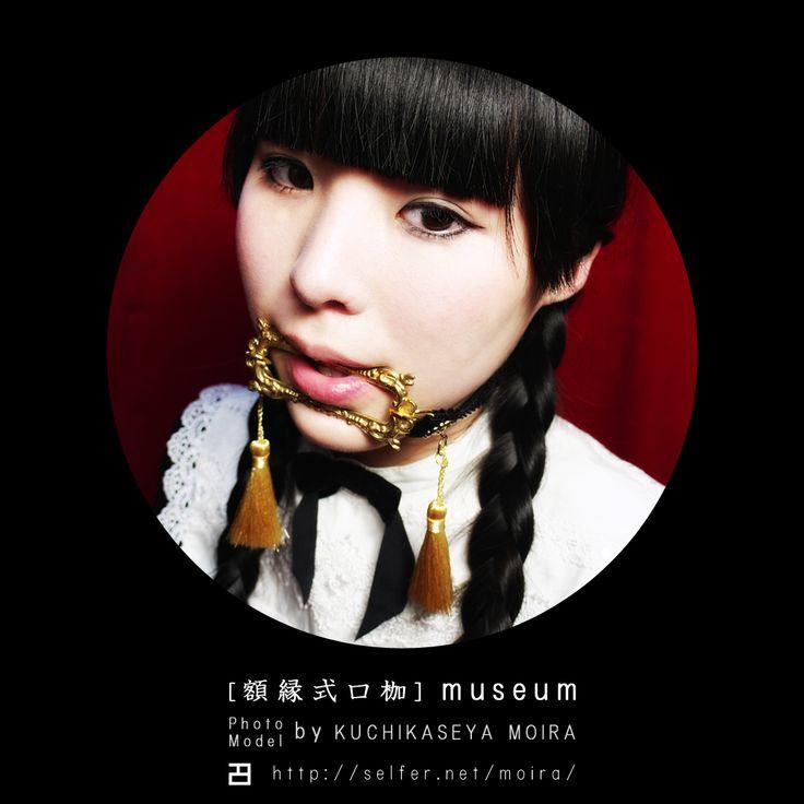 [Lolita-Line]museum.