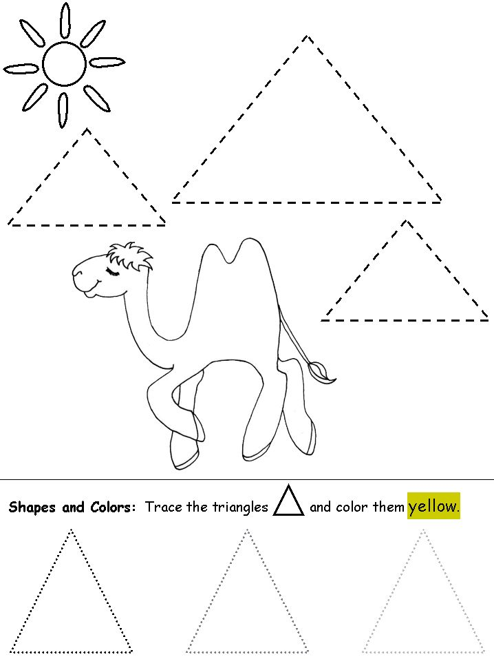 Worksheets For Preschoolers Shapes Recognition Practice