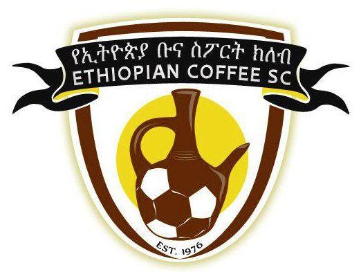 1976, Ethiopian Coffee F.C. (Addis Abeba, Ethiopia) #EthiopianCoffeeFC #AddisAbeba #Ethiopia (L12342)
